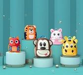 全館83折童暢幼稚園書包男女兒童小孩幼稚園1-3-6歲寶寶可愛卡通雙肩背包