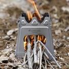 戶外柴火爐木炭爐便攜加厚取暖爐子摺疊爐野營爐具小灶台 NMS 樂活生活館