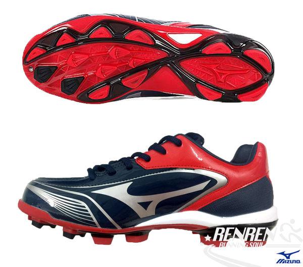 美津濃 MIZUNO 全尺棒壘球鞋(深藍x紅) SELECT 9 膠釘鞋 11GP172003【 胖媛的店 】