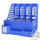 文件架文件框桌面加厚資料架辦公用品收納架學生用書架文件欄文件夾塑料收納盒【輕派工作室】