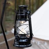Homful皓風手提復古充電式LED馬燈煤油燈擺件戶外照明露營帳篷燈 618促銷