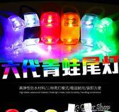 西騎者車燈青蛙燈自行車夜騎兒童滑板車LED警示燈公路山地車尾燈     color shop