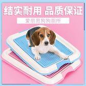 寵廁所愛麗思狗泰迪博美金毛大號尿屎盆中大型犬便盆【全館免運】