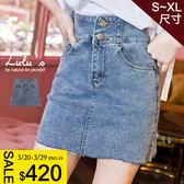 LULUS特價-L雙釦不修邊側開叉牛仔短裙S-XL-藍  現+預【05011333】