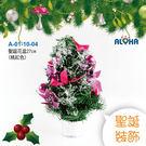 聖誕紅 聖誕節禮物 耶誕盆栽 聖誕花盆2...