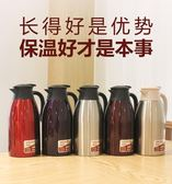 (交換禮物)慧太保溫壺家用 熱水瓶不銹鋼保溫瓶暖瓶暖壺大容量保溫水壺2.0L