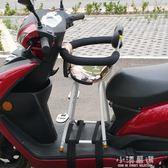 電動踏板摩托車兒童座椅電動車兒童寶寶座椅前置嬰兒小孩子車座椅CY『小淇嚴選』