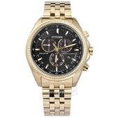 CITIZEN 星辰表 / BL5563-58E / 光動能 萬年曆 藍寶石水晶玻璃 兩地時間 不鏽鋼手錶 黑x鍍香檳金 43mm