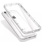 iPhone XS iPhone XS MAX 空壓殼 防摔殼 氣墊殼 手機殼【吉盈數位商城】