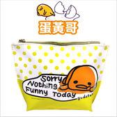 正版 三麗鷗 蛋黃哥 插畫 零錢包 化妝包 收納包 鉛筆盒 禮物 水玉版