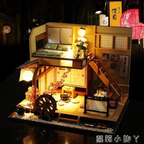 DIY小屋弘達日式微縮場景建筑小房子模型手工創意別墅閣樓拼裝木