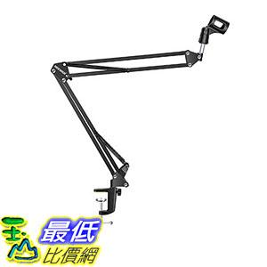 [106美國直購] NEEWER Adjustable Microphone Suspension Boom Scissor Arm Stand