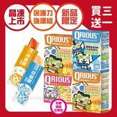 QRIOUS 奇瑞斯超能戰隊全面防護能量凍組(買三送一)贈花果飲草莓口味[衛立兒生活館]