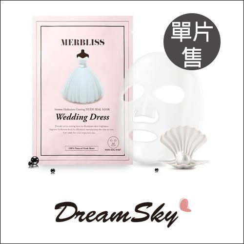 韓國 MERBLISS 新娘 婚紗 面膜 (單片) 安宰賢 保濕 補水 Dreamsky