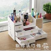 化妝品收納架  塑料家用整理盒簡約梳妝台帶鏡子置物架迷你  『歐韓流行館 』