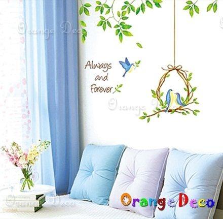 壁貼【橘果設計】相思鳥 DIY組合壁貼/牆貼/壁紙/客廳臥室浴室幼稚園室內設計裝潢