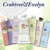 Crabtree&Evelyn 護手霜 100ml【BG Shop】多款供選