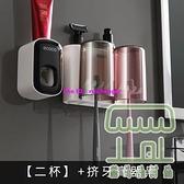 牙刷置物架免打孔漱口杯刷牙杯衛生間壁掛式收納盒【樹可雜貨鋪】