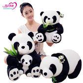 熊貓公仔毛絨玩具黑白布偶抱枕抱抱熊大號玩偶娃娃生日禮物送女友梗豆物語