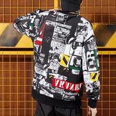 51嘻哈死飛滑板 男裝寬松上衣個性涂鴉 潮街頭風BBOY男女大學T 挪威森林