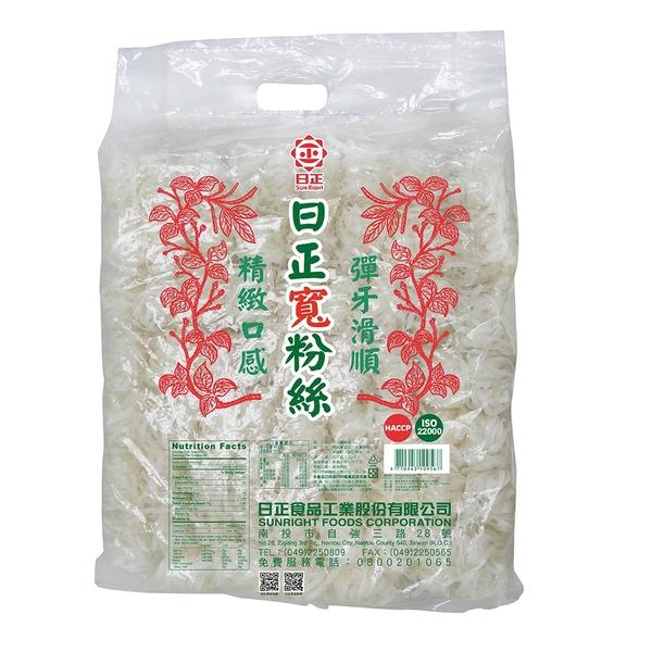 《日正》紅龍寬粉絲3kg