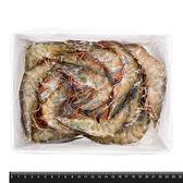 1C4B【魚大俠】SP073特大活凍生白蝦26/30規格(600g/盒)