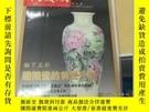 二手書博民逛書店收藏界罕見2008.4Y21150