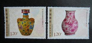 2009-7 郵展 清琺琅鳳穿牡丹