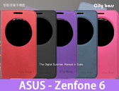 【CityBoss圓孔智能型】華碩 ZenFone6 A600CG T00G Z002 皮套手機套側掀側翻套保護殼套