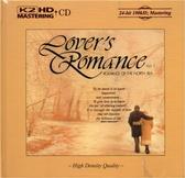 【停看聽音響唱片】【K2HD】Lover's Romance Vol.1
