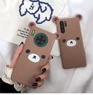 立體耳朵小熊Galaxy S21+保護套 創意卡通三星S21 Ultra手機殼 可愛SamSung S21手機套 日韓三星S21保護殼