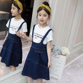女童牛仔連衣裙套裝中大童夏裝女孩公主裙子10-15歲 LQ6058『夢幻家居』