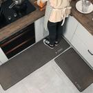 廚房長條地墊 吸水吸油防滑腳墊耐臟專用可擦免洗家用防油墊子長條地毯
