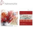德國 Hahnemuhle  11627162 水彩紙本 白 無酸 耐光 10張/包