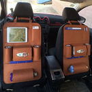 汽車用品 多功能車載座椅儲物袋掛袋 汽車...