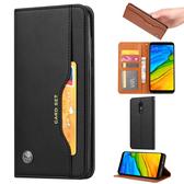 小米 紅米 5 Plus 皮質外卡夾手機套 磁扣翻蓋 可立式手機皮套 全包防摔手機殼 皮夾式手機皮套