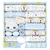 新生嬰兒衣服禮盒套裝夏季送禮物寶寶滿月必備用品大全高檔大禮包