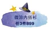 magic-fourpics-277fxf4x0173x0104_m.jpg