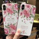 【SZ35】iPhone X手機殼 清新...
