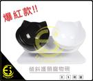 ES數位 爆紅款 傾斜護頸貓臉食碗 貓臉雙碗 狗碗 傾斜碗 寵物碗 斜口食盆 貓碗 水碗飼料碗飯碗