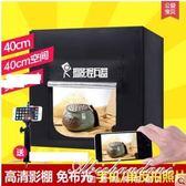 LED小型攝影棚補光套裝迷你拍攝拍照燈箱柔光箱 igo