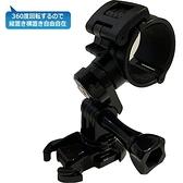 SJCAM sj2000 Necker V1 V3 V5 PLUS 96650聯詠機車行車記錄器車架安全帽行車紀錄器支架