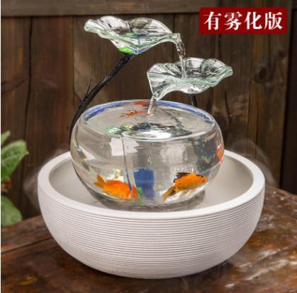 流水擺件 家居魚缸客廳流水器電視櫃小擺件陶瓷噴泉辦公室桌面創意開業禮品 名創