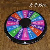夜店專用 遊戲轉盤 制造氣氛 罰酒 鬥酒 轉盤 喝酒娛樂道具