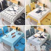 家用椅套餐桌椅子套罩ins網紅北歐防水桌布棉麻卡通茶幾布藝套裝ATF 極客玩家