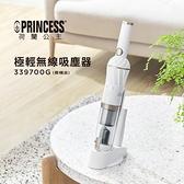 【PRINCESS】荷蘭公主 極輕無線吸塵器(香檳金) 339700G