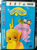 挖寶二手片-B04-167-正版DVD-動畫【天線寶寶:大家來畫畫】-國英語發音(直購價)