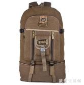 戶外登山包 超大容量旅行背包男女休閒行李包牛仔帆布雙肩包 zh6587【歐爸生活館】