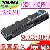 TOSHIBA PA5025U 電池(原廠)-東芝 電池- P800,P800D,P840D,P845D,P850,P855D,P870D,P875D,PA5026U-1BAS