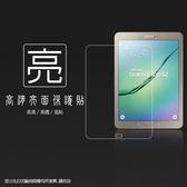 ◇亮面螢幕保護貼 SAMSUNG 三星 Galaxy Tab S2 9.7吋 T815 LTE 版 平板保護貼 軟性 亮貼 亮面貼 保護膜